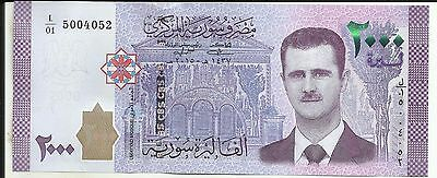 Syria 2000 Pounds  2017  P New.  Unc Condition.  5Rw 26Jul