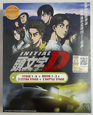 Anime DVD: Initial D COMPLETE_Stage 1-6+3 Movie+2 Extra Stage+2 Battle Stage