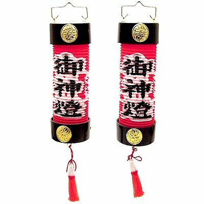 F/S New Length lantern pair 1.5 cun altar shrine equipment from JAPAN Cyochin