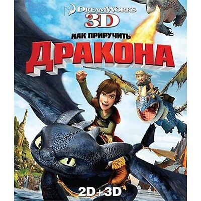 How to Train Your Dragon 3D + 2D (Blu-ray  3D+2D) RegionFREE