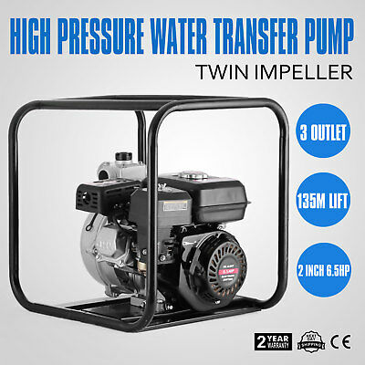 3Outlet  2 Water Pump Transfer 4 Stroke Petrol High Pressure Flow Fire 50mm