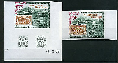 1969 Congo Philexafrique Imperforated Mnh Air Mail Yvert 79 E456