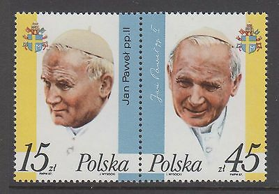 Poland 1987 3rd  Visit to Poland, Pope John Paul II Mint unhinged pair stamps.
