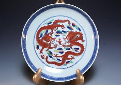 Chinese Doucai & Iron-red Enameled Porcelain Bowl,