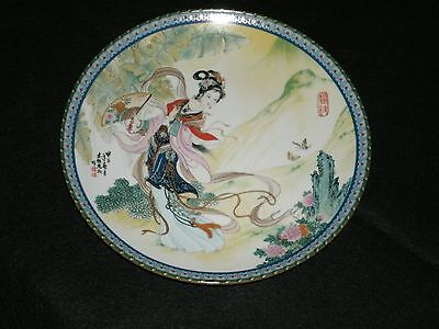 """Imperial Jingdezhen Porcelain """"Beauties of the Red Mansion"""" Plate Pao-chai"""