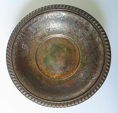 "Capital Silver Plate Antique Bowl 6"" EPNS Made in England Ornate Scrollwork"