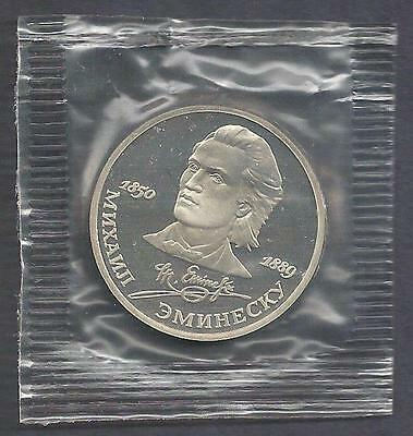 Russia 1989 Eminescu 1 rouble sealed coin Proof