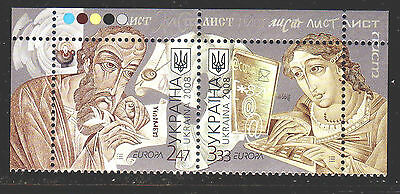 Ukraine 2008 EUROPA Mint unhinged joined pair  corner stamps