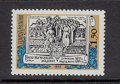 Ukraine 1992 Mogilianski Akademy Mint unhinged stamp.