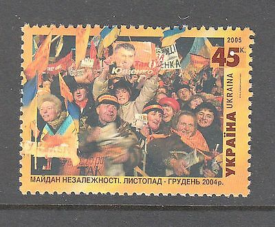 Ukraine 2005 Independence  Mint unhinged stamp.