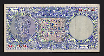 Nd (1946) Greece 10,000 Drachmai