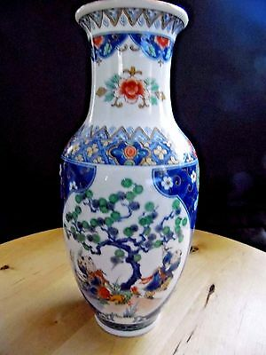 Chinese decorative vase decorated with children