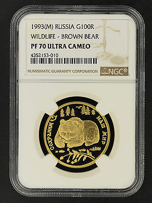 1993(M) Russia Gold 100 Roubles Wildlife-Brown Bear NGC PF-70 Ultra Cameo-162029