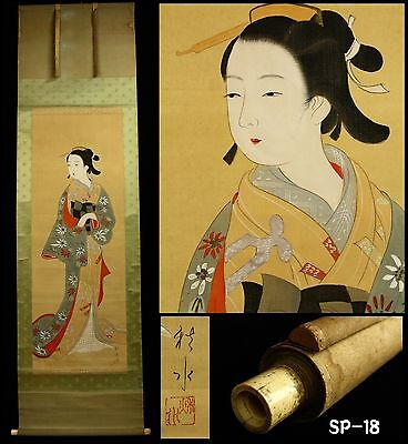 """Beauty"" Hanging Scroll by Shusui 秋水 -Japan- Showa Period"