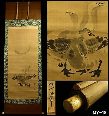 """Ducks under Moon"" Hanging Scroll by Kano Naganobu 狩野栄信 -Japan- Late Edo Period"