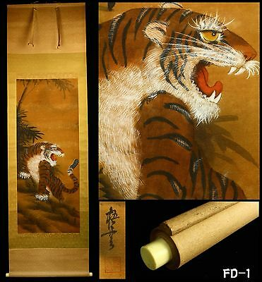 """Tiger under Bamboo Tree"" Hanging Scroll by Goun 梧雲 -Japan- Showa Period"