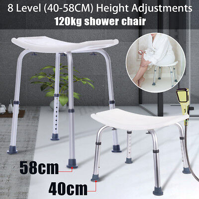 Adjustable Bath / Shower Seat Chair Stool Bench- White - Shower Aid Safety AU !