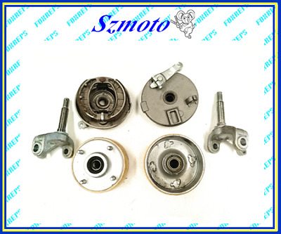 The 4 stud left and right drum brake stub axle for 110cc -250cc ATV pair dmk4x