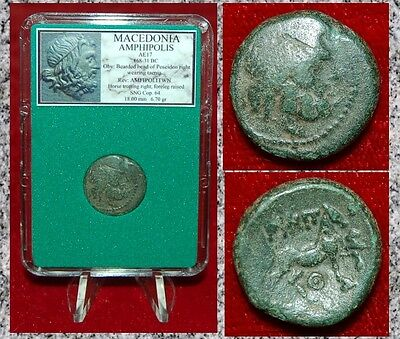 Ancient Greek Coin MACEDONIA AMPHIPOLIS Poseidon and Trotting Horse on Reverse