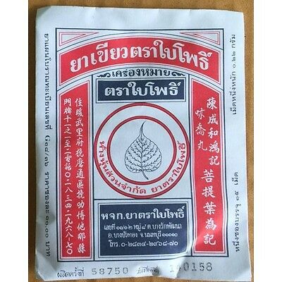 X6 THAI HERB YAKEOW  Herb   Cold Sore Herpes Simplex Virus Rid the Virus