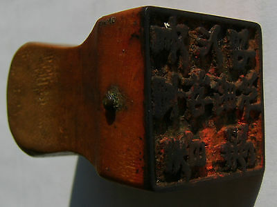 Unusual Old Early Chinese Carved Seal - Very Interesting Example