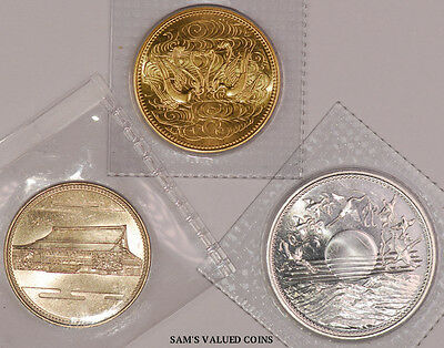 1986 Japanese 3 Coin Set - 60 Years Anniv. Hirohito Reign - Gold / Silver / Clad