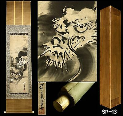 """Dragon"" Hanging Scroll -Japan- Antique Edo Period w/box"