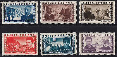 Romania 1945 Victims of Nazi Germany Complete Set of Stamps MNH
