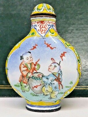 Antique Chinese Hand Painted Enamel Snuff Bottle With Signature