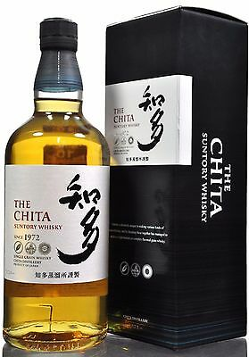 Suntory The Chita Single Grain Japanese Whisky 700ml - Whiskey Yamazaki Hibiki
