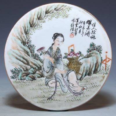 Chinese Porcelain Lidded Bowl, 19th C.