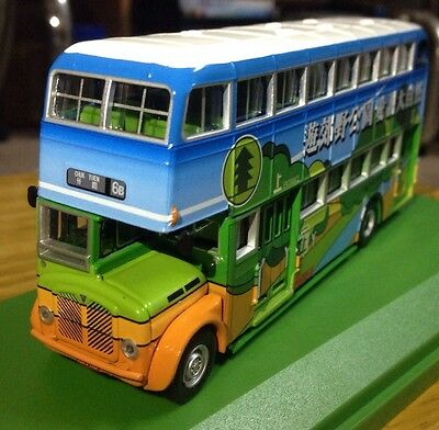 Items Power boys&girls C-7 Excellent 1:76 Leyland Regent MKV Bus Model Old Style