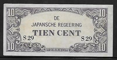 Neth. Indies Japanese Invasion Money 10 Cents 1940's S29 Block