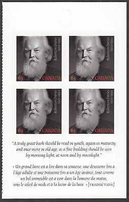 ca. ROBERTSON DAVIES Canadian FAMOUS AUTHOR booklet page of 4 Canada 2013 #2660