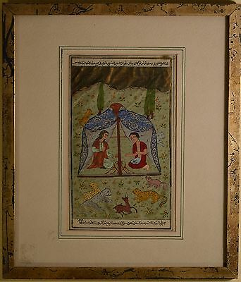 Amazing Illuminated Manuscript Antique Koran Page with Painting and Text! NICE!