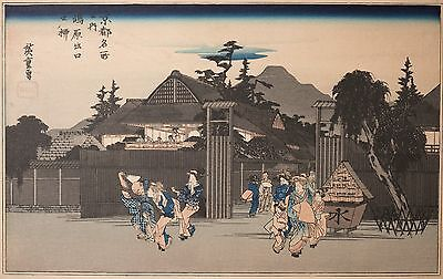 "Utagawa Hiroshige, ""Willow Tree at the Gate of Shimabara"" Woodblock, Framed RARE"