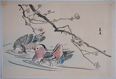 "Imao Keinen Japanese Woodblock ""Two Ducks in Pond"", Good Color & Condition!"