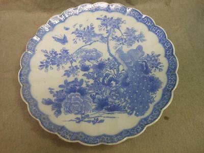 Antique 1700S Chinese Dish 12 1/2 Inches Diameter No Reserve
