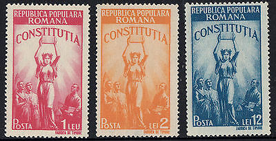 Romania 1948 New Constitution  set of Stamps MNH