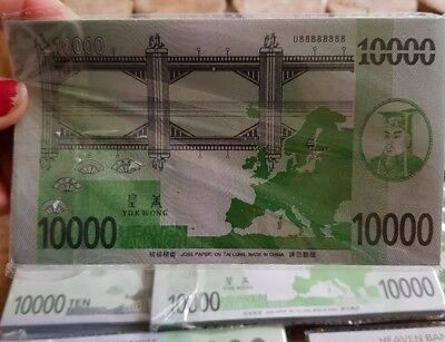 hell money bank note