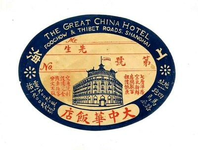 The Great China Hotel Luggage Label Foochow & Thibet Roads Shanghai China 1930's