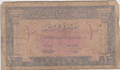 Lebanon 1950 10 Piastres . Foreign world paper currency.