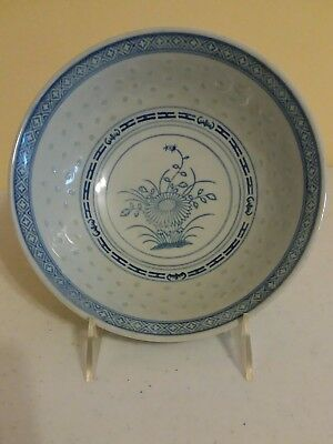 "Vintage Chinese ""rice grain"" porcelain bowl ~ sunflower pattern"