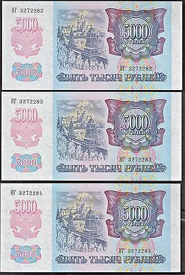 1992 - 5000 Rubles Set of 3 UNC Russia bank notes