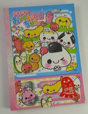 RARE Kamio Obento Sushi Food Faces Japan Large Memo Pad Stationery Kawaii
