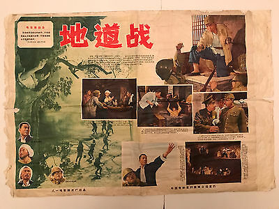 Chinese original movie poster, peeled off from the wall (#2)
