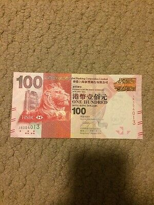 Hong Kong 100 (One Hundred) Dollars Bank Note HSBC 2014 Establishment Day AU/UNC