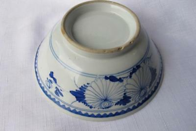 Antique Chinese Qing Dynasty Blue & White Porcelain Bowl