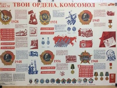 """Vintage Poster Made in USSR """"70 Years of Youth League"""" Propaganda Poster CCCP"""