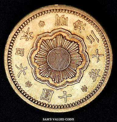 1897 (M30) Japanese 10 Yen Gold Coin  ~ 1/4 Oz Gold -  (Ms)